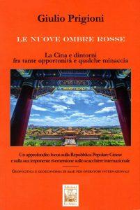 Le nuove ombre rosse II Edizione, Edizioni Ex Libris