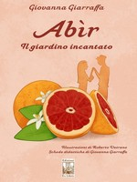 Abir_QRcode
