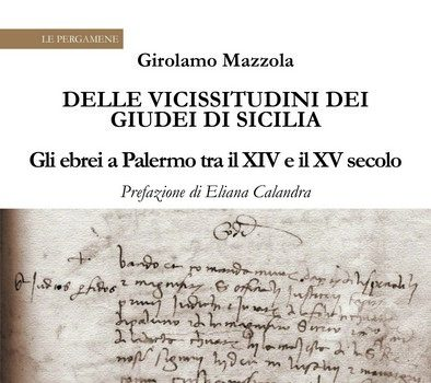 Delle vicissitudini dei giudei di Sicilia