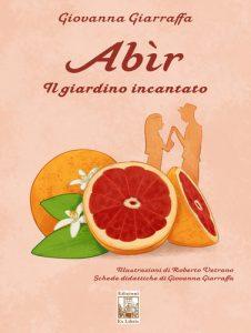 Abir, Edizioni Ex Libris